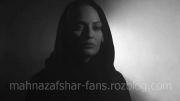 تیزر آلبوم گروه چارتار به نام باران تویی با حضور مهناز افشار