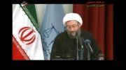 سخنرانی صادق لاریجانی درباره امر به معروف و نهی از منکر