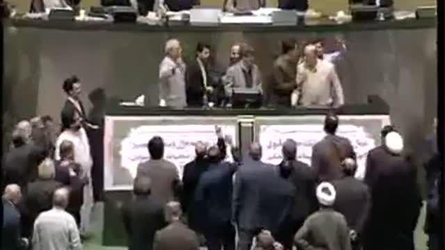 برهم خوردن سخنرانی علی مطهری در مجلس