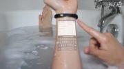 دستبند هوشمند cicret