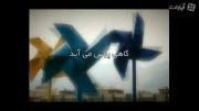 تیتراژ فیلم گاهی پیش می آید تهیه کننده مجید عباسی