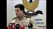 گزارش فرمانده ی ارتش کردستان عراق از درگیری با داعش