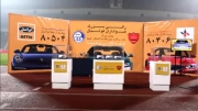 برنده خودرو پرشیا هفته دوم رالی بزرگ هواداران فوتبال