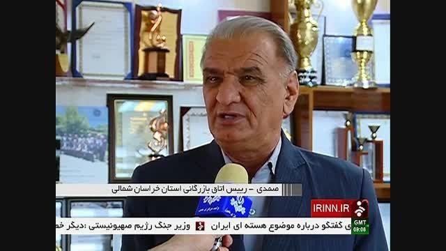 مشکلات فروش داخلی و صادرات صنایع دستی ایران