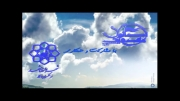 نماهنگی زیبا درباره ی امام زمان(عج)