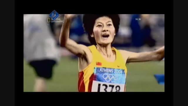 استدیوم لانه کبوتر در چین