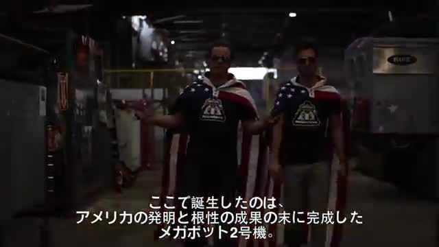 دعوت تیم آمریکا از تیم ژاپن برای چالش دوئل روباتهای غول