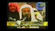 إلى أهل الدنیا (به مردم جهان) 2