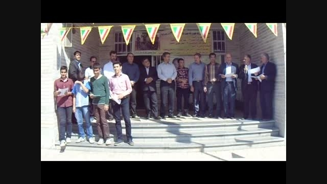 مراسم اهدای جایزه طرح ارتقای معدل