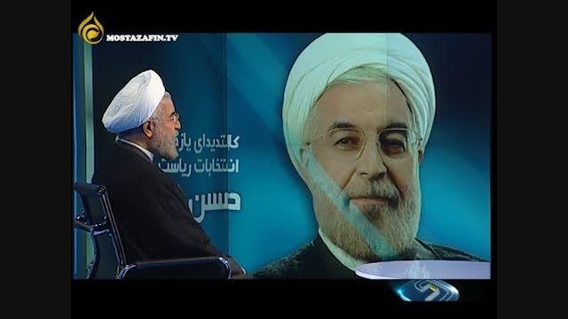 کلید توجیه دوساله حسن روحانی
