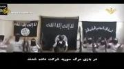 کودکان تروریست در سوریه