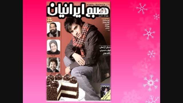 تصاویر هنرمند محبوبمون 1 ( شهاب حسینی )