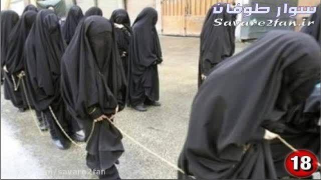 تجاوز گروهی داعش به هفت هزار دختر و زن در عرض یک روز!