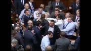 بزن بزن در پارلمان اوکراین