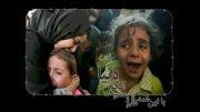 نماهنگ فلسطین با صدای محسن چاوشی