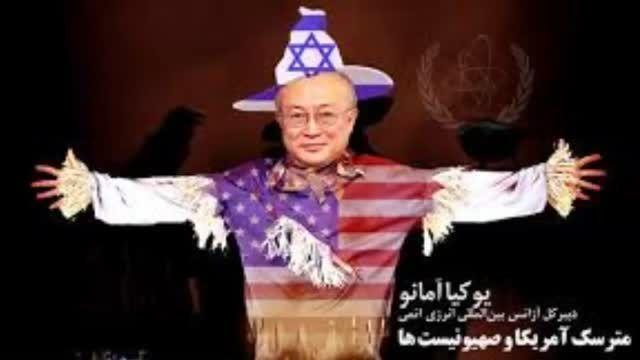 اوباما اسناد توافق محرمانه ایران و آژانس را ارائه دهد!!