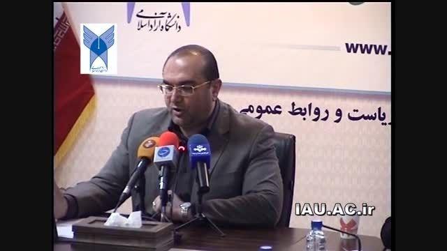 انتخاب رشته دانشگاه آزاد اسلامی از زبان علوی فاضل بخش 3