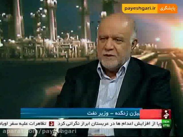 اجلاس سران کشورهای صادرکننده گاز در تهران