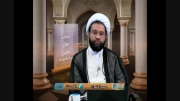 شیعیان در زیارت عاشورا چه کسانی را لعن میکنند؟