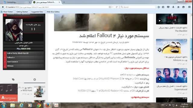 سیستم مورد نیاز Fallout 4 اعلام شد