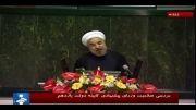 حمایت آقای روحانی از مهندس چیت چیان وزیر پیشنهادی نیرو