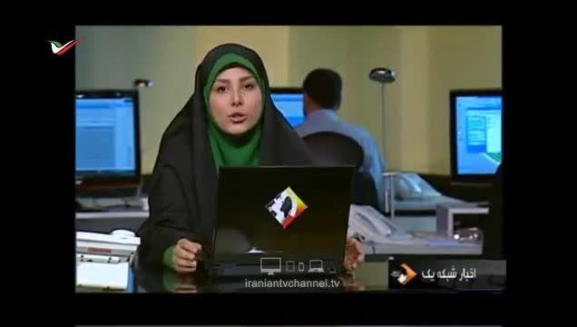 انتشار عمومی شماره موبایل مقامات ایرانی در اینترنت!