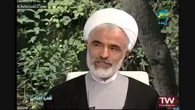 اعتراض مجید انصاری به حذف نام خواننده مورد علاقه اش