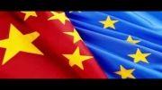 احتمال شکایت اتحادیه اروپا از چین(news.iTahlil.com)