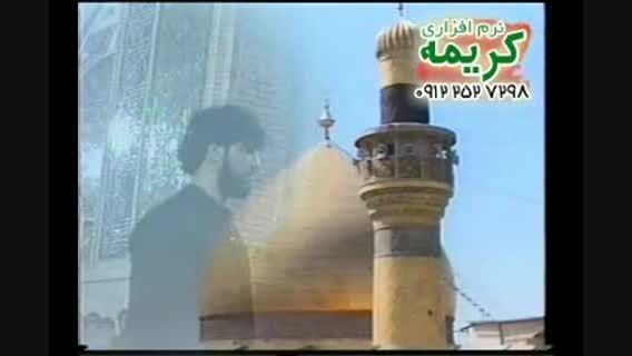سید جواد ذاکر - الا ای تیرگی های شب ........