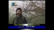 موزیک ویدیو افغانی  ... افغانی ها ببینن حالشو ببرن 2
