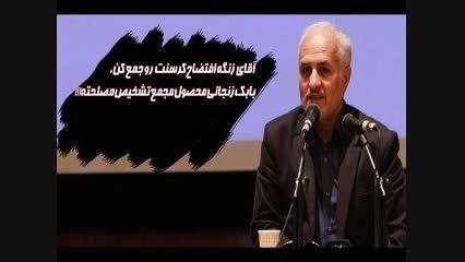 سخنان عباسی در همایش«پیش به سوی ایران ۱۴۱۴در جهان ۲۰۳۵»