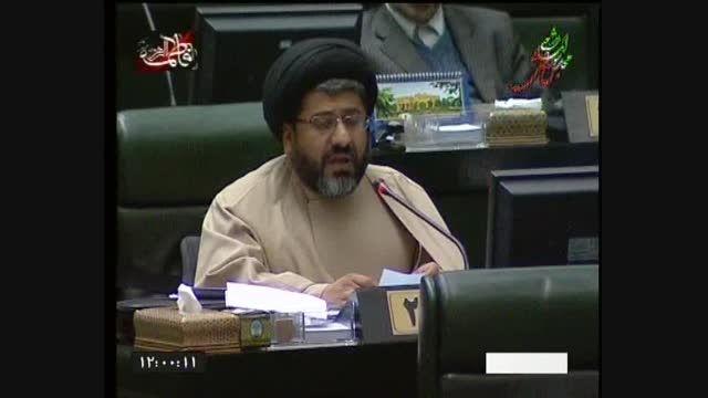 امپولهای میکروبی در کلینیک تهران و پیگیری استیضاح فانی
