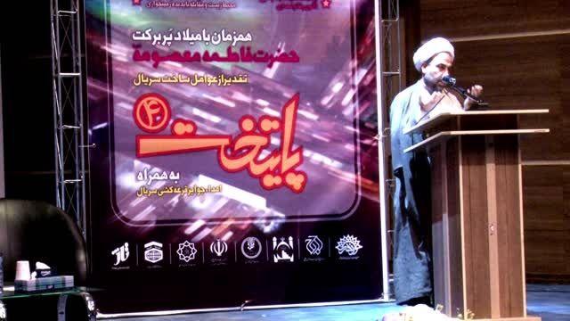 خلاصه تجلیل از عوامل سریال پایتخت ۴ - دو
