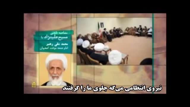 رمزگشایی از اسیدپاشی های اصفهان/ به مناسبت سالروز اسید