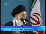 پیش بینی رهبر انقلاب در مورد حضور مردم در انتخابات 12 اسفند