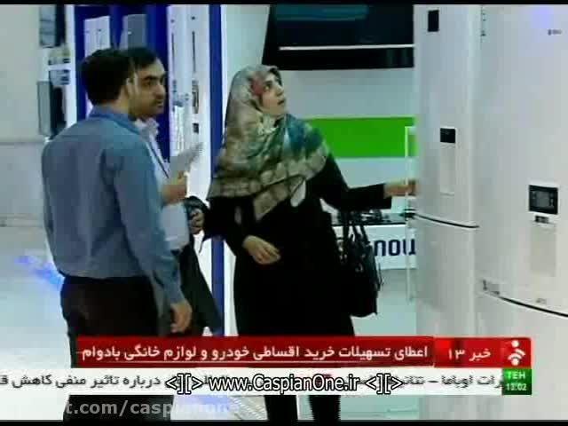 آغاز طرح فروش 100هزار خودرو 90% ایران خودرو -سایپا و 10