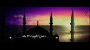 دعای زیبای امام صادق علیه السلام در هر روز ماه رجب
