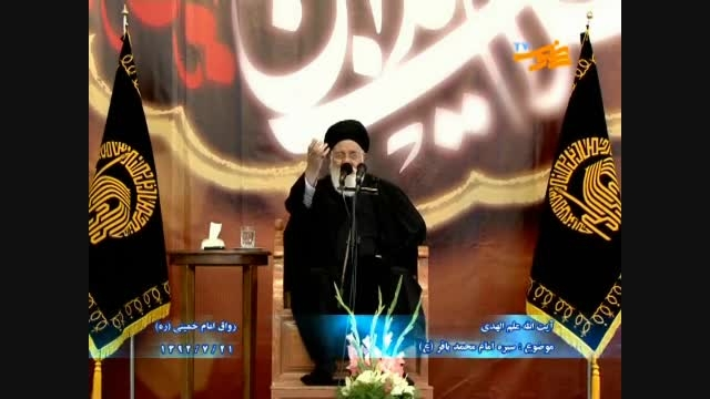 سیره امام محمد باقر علیه السلام