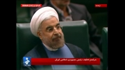 معرفی اعضای کابینه دکتر حسن روحانی