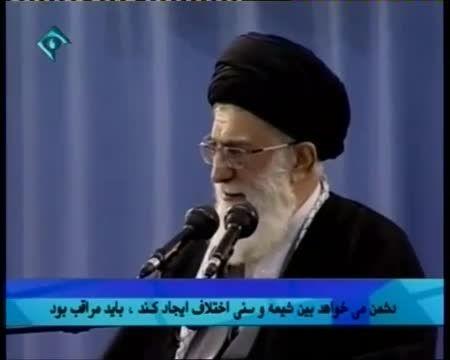 اختلاف افکنی دشمنان اسلام بین شیعه و سنی