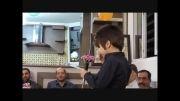 مداحی مداح خردسال - تقلید از حاج محمود کریمی