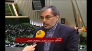 اظهارات سخنگوی کمیسیون آموزش مجلس درباره بورسیه ها