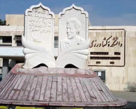عکسهای از گذر زمان دانشگاه تبریز دومین دانشگاه ایران