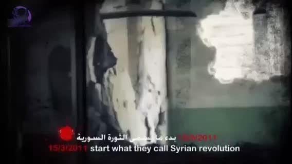 سوریه قبل و بعد از شورش اخوان المسلمین ( داعش )