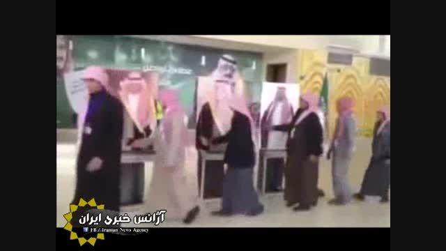 آقایون مثلا دارن با پادشاه سعودی دست میدن/ آخر خنده