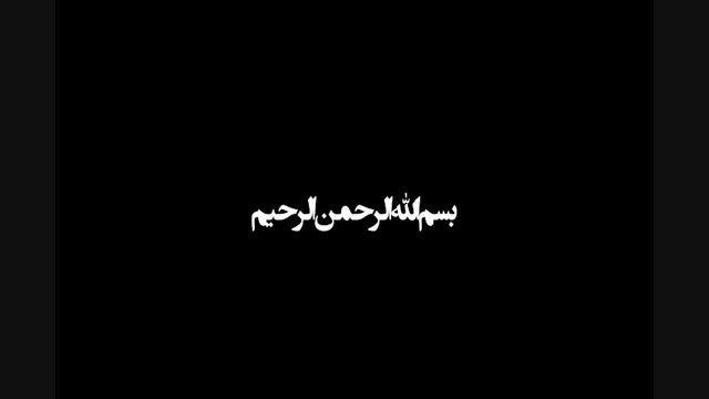 سرویدیو ( تیتراژ ) جدید باشگاه خبرنگاران حلی5