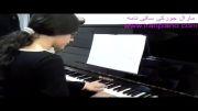 پیانو  ساقی نامه((مارال جورکی ))