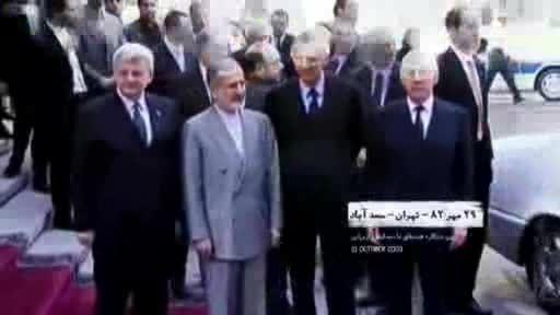صداقت امریکایی 2 بخش 2 از 3 (پرونده سازی علیه ایران)