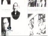 آژانس یهود و مهاجرت یهودیان به ایران(1)