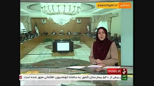روحانی: توسعه اقتصاد خلاق، گامی بزرگ در راستای اقتصاد م